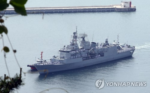 New Zealand frigate makes port call in Busan