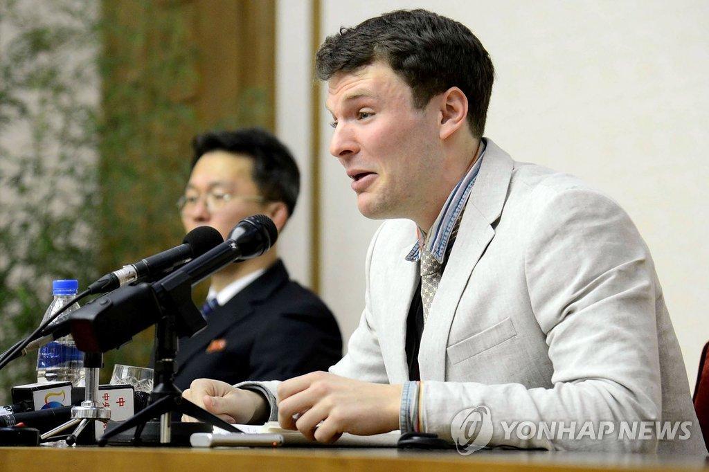 북한에서 기자회견 하는 웜비어