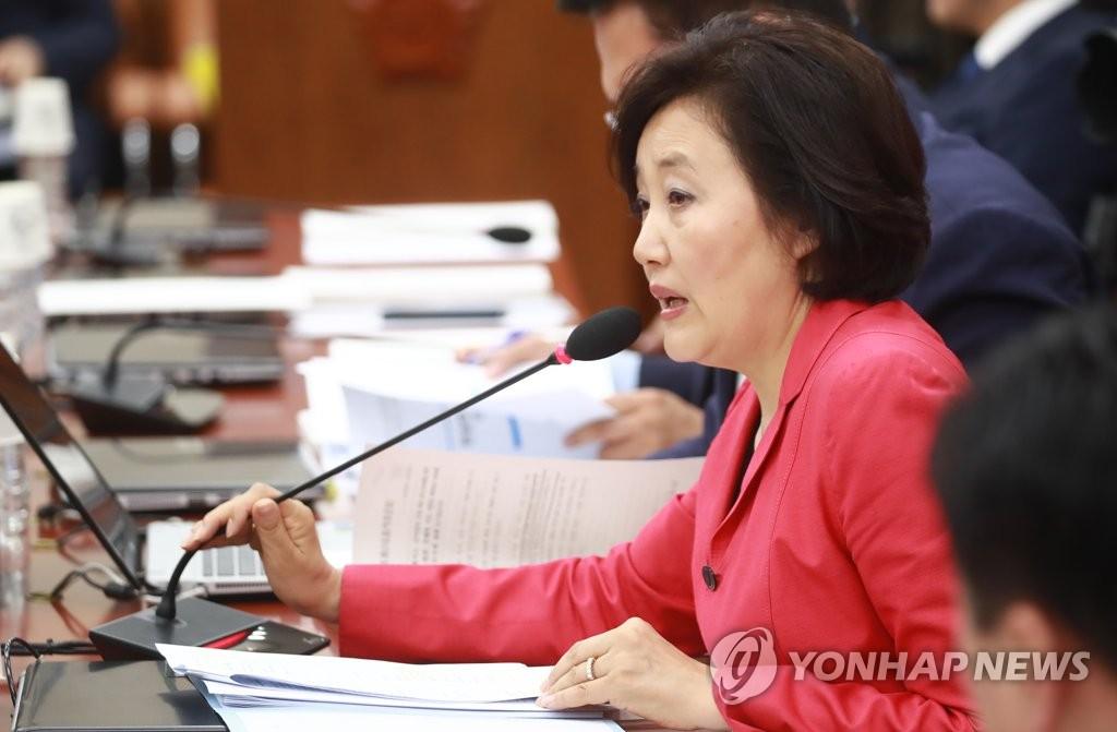 박영선 의원 의사진행 발언