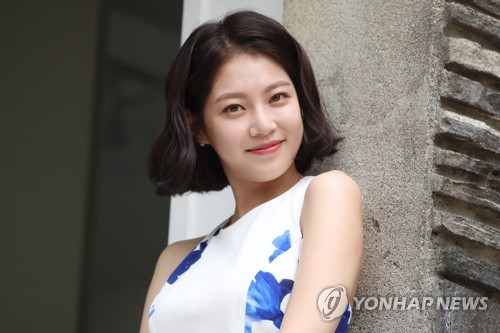 Gong Seung-yeon interview