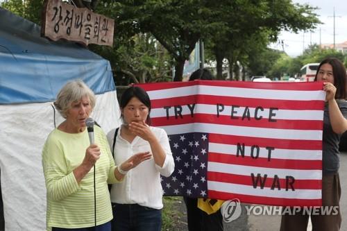 British activist opposes Jeju naval base