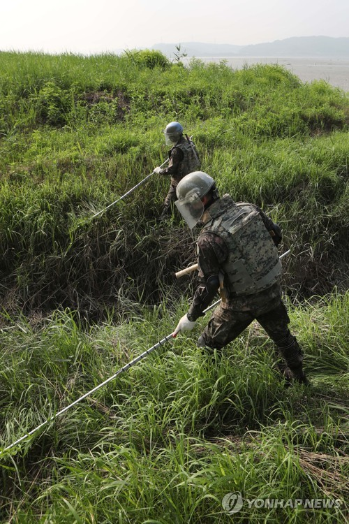 Search for mines from N. Korea