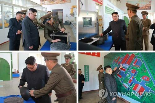 Kim Jong-un at missile parts factory