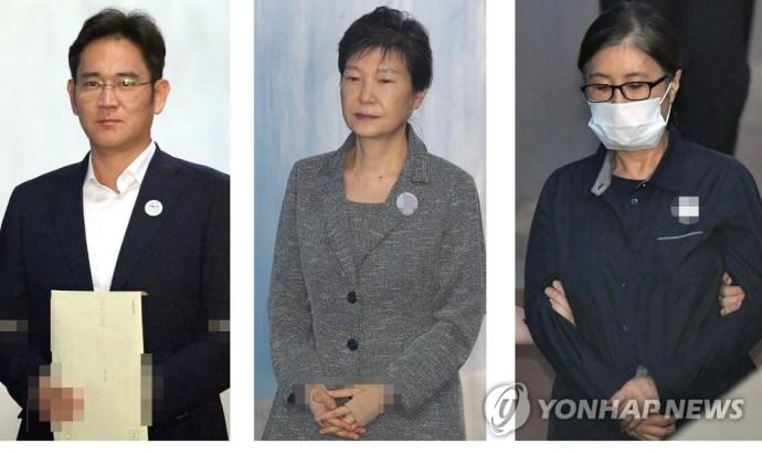 재판장 향하는 이재용, 박근혜, 최순실