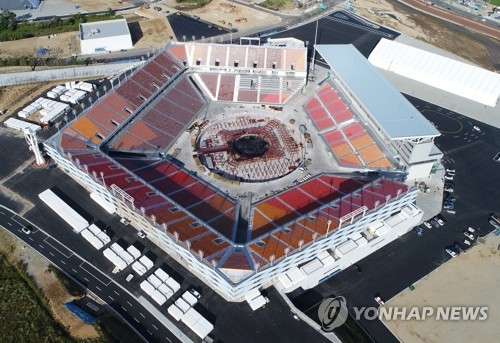 PyeongChang ceremonial venue nears completion