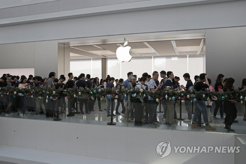 애플 '아이폰X' 3일 글로벌 판매 개시