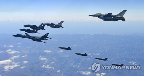 Korea-U.S. joint air force drill