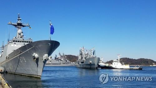S. Korean naval ships visit Japan