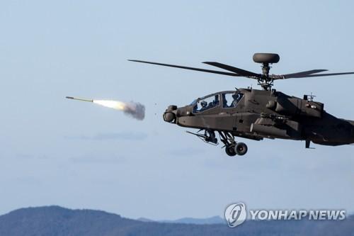 Live-fire Stinger missile drill