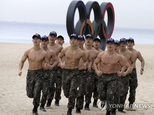 For safety of PyeongChang Olympics