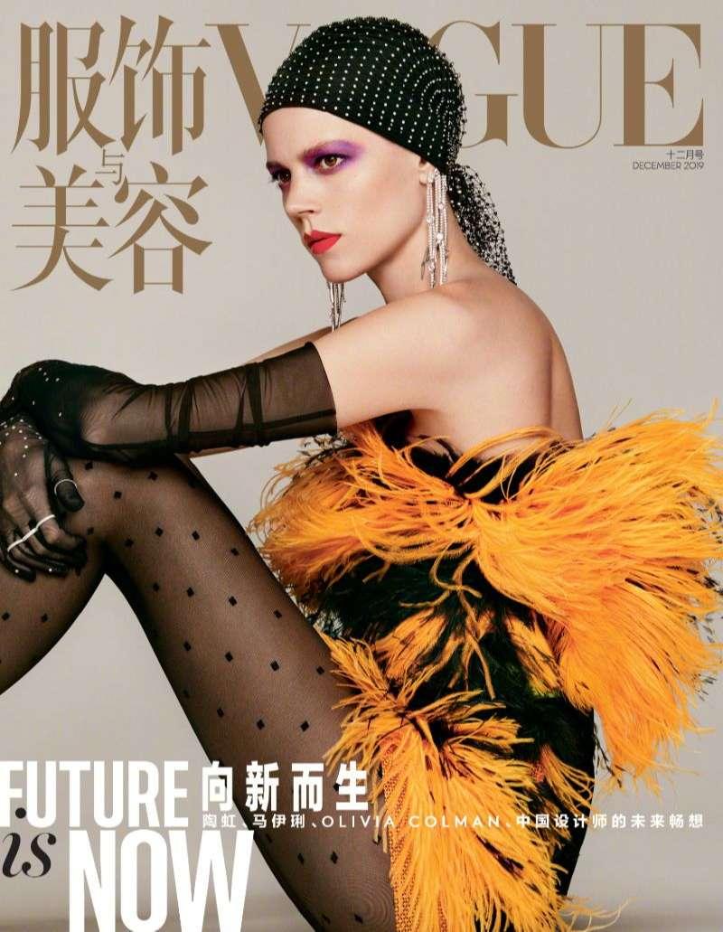 Freja Beha Erichsen Hot Pics Of Vogue China HD