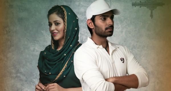 Shiva Kandukuri and Priyanka Jawalkar First Look In Pan India Film Gamanam Out HD