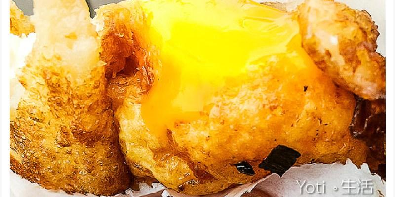 [花蓮市區] 原路口炸蛋蔥油餅(黃色發財車)