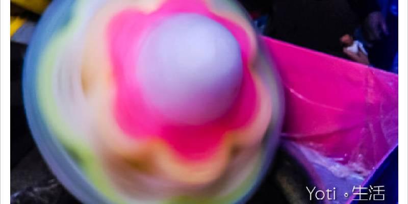 [花蓮東大門夜市] 花蓮造型花式棉花糖