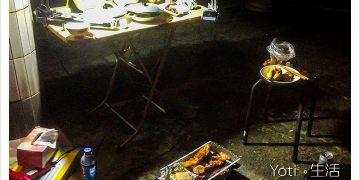 [特別企劃] 一個人烤肉, 500 元預算就可以吃飽飽!感覺超自由的~