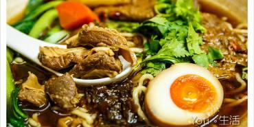 [花蓮太昌] 傳承小館 | 一點也不山寨的山寨牛肉麵, 麻辣肥腸湯泡飯, 蟲草花排骨湯〈試吃邀約〉
