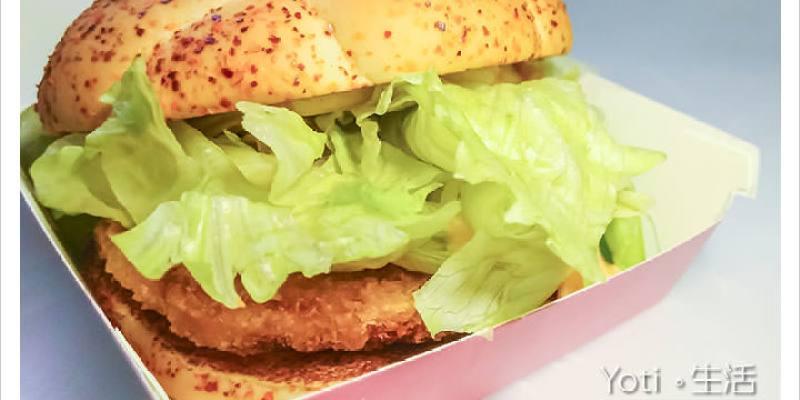 [麥當勞] 明太子鮭魚堡