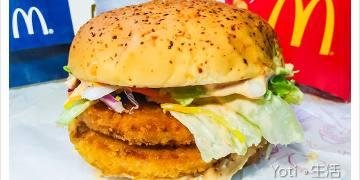 [麥當勞] 明太子雙魚堡