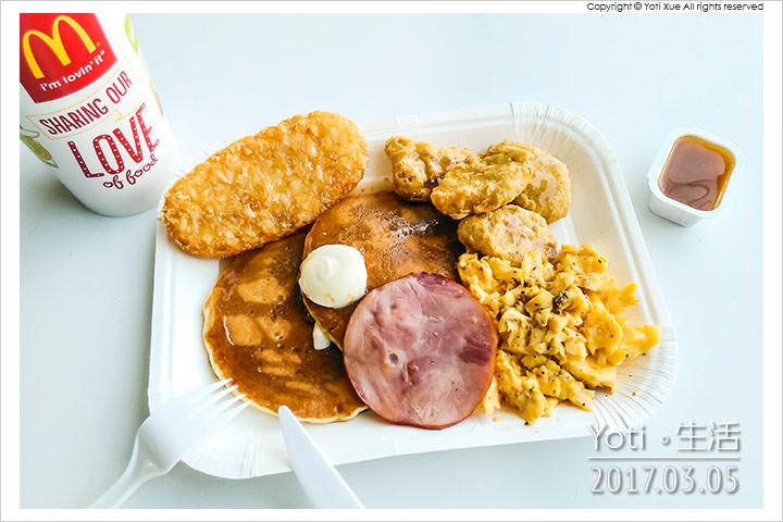 [麥當勞] 好享受大早餐 | Yoti·生活::小薛の美食記錄·旅遊記實