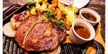 [花蓮遠百] 義式屋古拉爵 Café Grazie | 義大利麵, 燉飯和比薩, 分享美味與歡樂〈試吃邀約〉