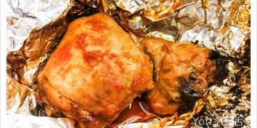 [肯德基] 皇家西班牙紅醬紙包雞