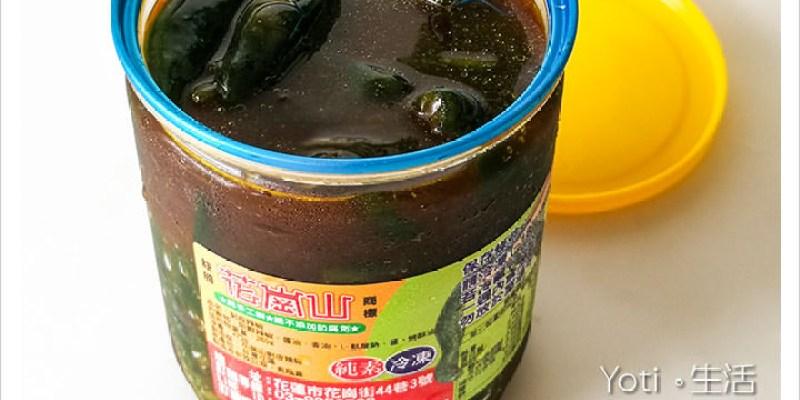 [花蓮市區] 花崗山剝皮辣椒