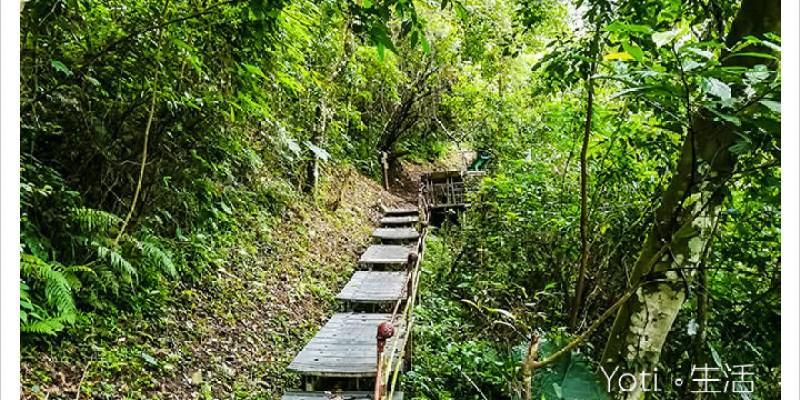 [花蓮太魯閣] 得卡倫步道   層層階梯沿路陡上的生態探訪!