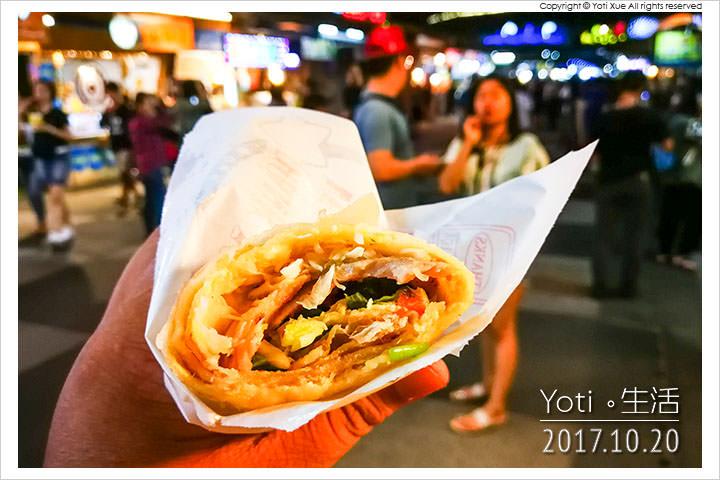 [花蓮東大門夜市] 不一樣的瘋味蔥捲餅