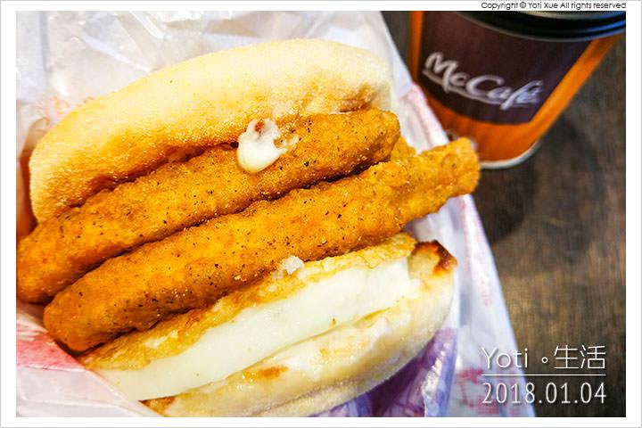 [麥當勞] 無敵香雞滿福堡加蛋