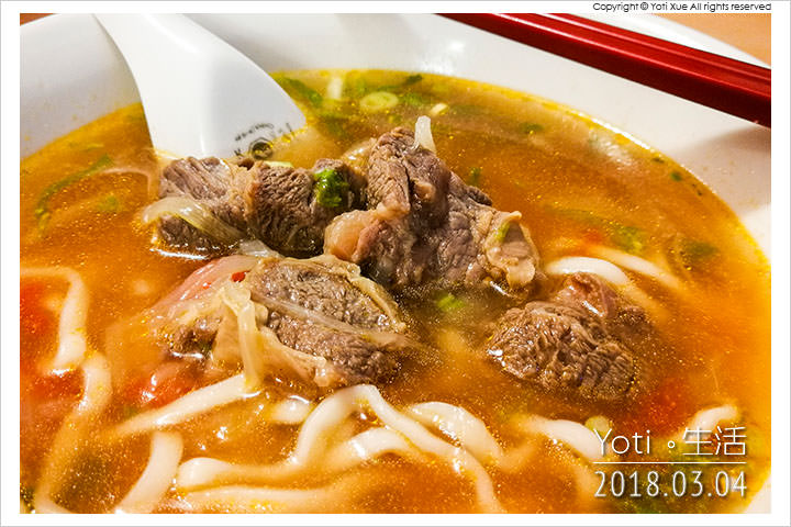 [花蓮市區] 老滷十三香   牛肉麵
