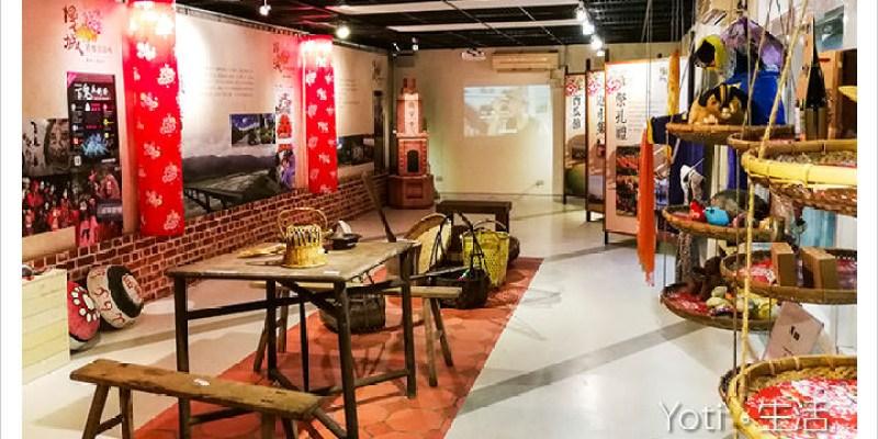 [花蓮吉安] 後山‧山後故事館   藏身於工業區中的在地特色展覽館, 還有上百種東台灣名產伴手禮可以一次買齊!