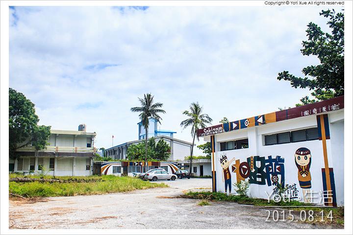 [花蓮豐濱] 磯崎國小   太平洋旁的廢棄小學, 電影與偶像劇的拍攝場景