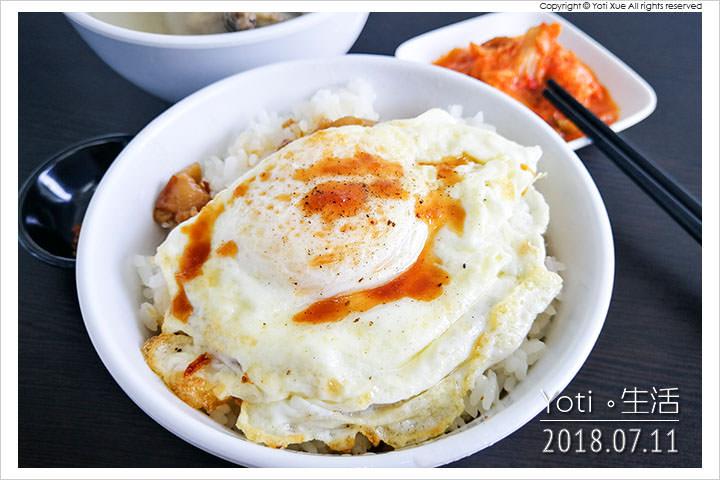 [花蓮食記] 竹舍小吃   半熟蛋滷肉飯