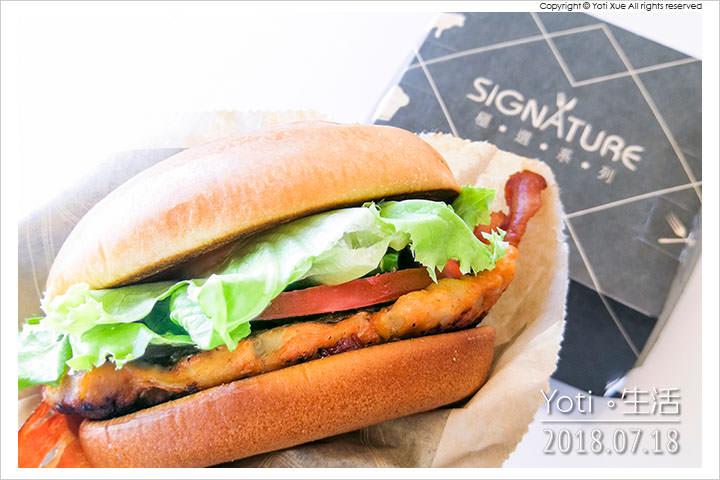 [麥當勞] BLT 嫩煎雞腿堡 | 極選系列