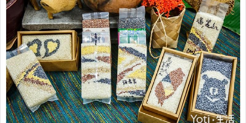 [花蓮玉里] 春日社區織羅部落   彩繪米 DIY 體驗導覽解說, 發揮創意盡情創作吧!