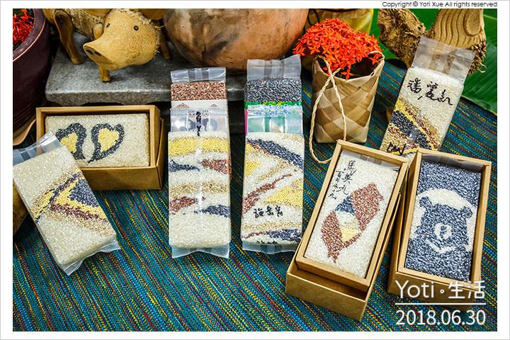 [花蓮玉里] 春日社區織羅部落 | 彩繪米 DIY 體驗導覽解說, 發揮創意盡情創作吧!