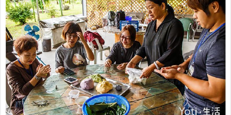 [花蓮壽豐] 食農教育體驗遊程, 農村兩天一夜行程規劃〈體驗邀約〉