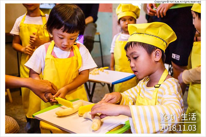 [花蓮市區] 味覺教育廚房 | 化工冰淇淋 PK 天然冰淇淋!正當冰的親子味覺教育課程