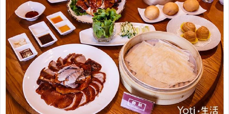 [花蓮新天堂樂園] 洄瀾灣糖朝 | 港式飲茶餐廳, 來自香港著名的盛世珍饈甜品王朝〈試吃邀約〉