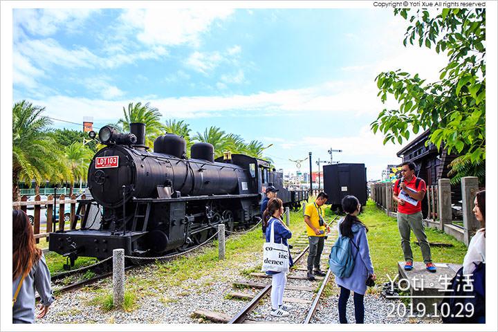 [花蓮市區] 鐵道文化園區二館 | 全台僅存的窄軌蒸汽火車, 鐵道迷必朝聖!