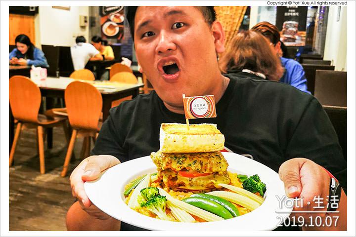 [大胃王小薛] 1.2kg 花蓮巨無霸燉飯!來自自在煮義的挑戰!〈試吃邀約〉