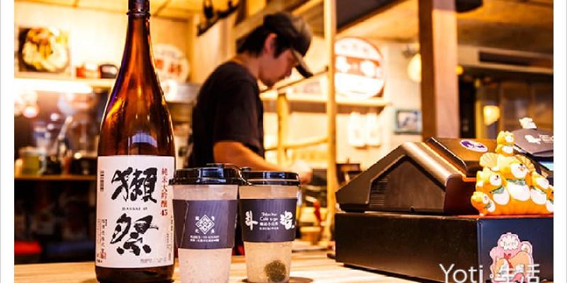 [花蓮食記] 咖逼小売所   市區巷弄內的外帶咖啡小賣所, 柴犬燒印脆皮雞蛋糕超可愛!(試吃邀約)