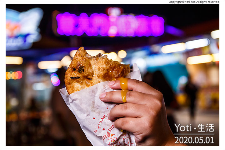 [花蓮東大門夜市] 吉香炸蛋蔥油餅 | 蛋黃爆漿中的創新爽口!蔬菜炸彈蔥油餅加香腸的酥脆好滋味(試吃邀約)