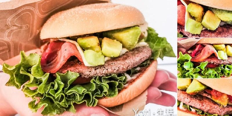 [麥當勞] 酪梨安格斯黑牛堡 | 2020 期間限定、祕魯哈斯酪梨、極選四盎司牛肉