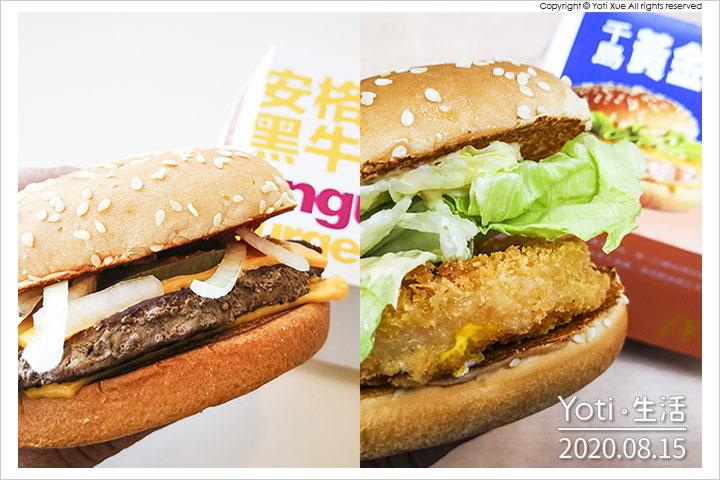 [麥當勞] 七款餐點停售!蝦堡、黑牛堡、搖搖樂雞球只到八月底或售完為止