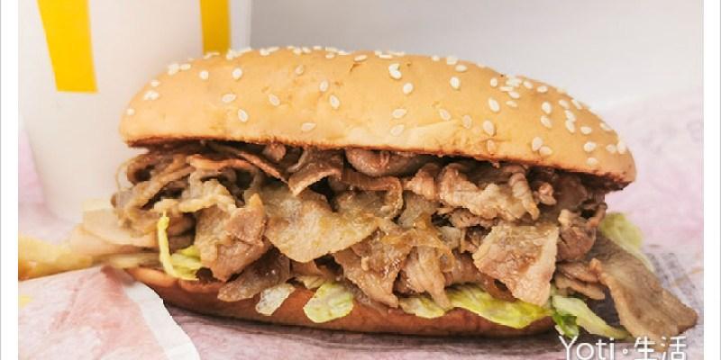 [麥當勞] 薑燒豬肉長堡 | 在地豬腹肉、新鮮生菜、Long Burger