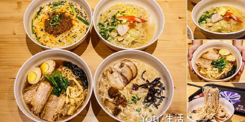 [花蓮新天堂樂園] 2020 日本拉麵祭   期間限定52天!四款日式拉麵今天你想吃哪一道?(試吃邀約)