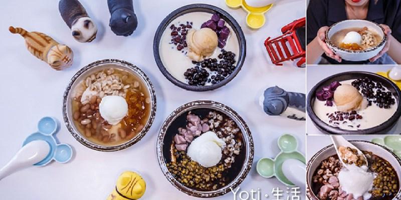 [花蓮太昌] 就是豆花 | 有糖水、豆漿及仙草三種口味!再任選三種配料+古早味綿綿冰(試吃邀約)