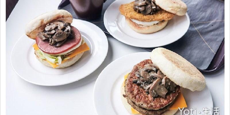 [麥當勞] 蕈菇滿福堡7款新系列期間限定58天!早餐吃得到菇菇與太陽蛋的新品組合!