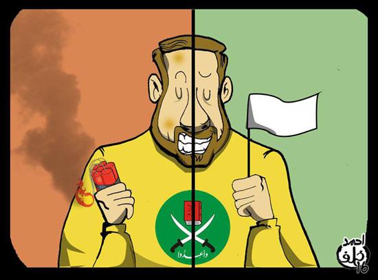 الإخوان فى كاريكاتير اليوم السابع